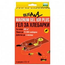 Bug Away Магнум гел за хлебарки (15 гр)